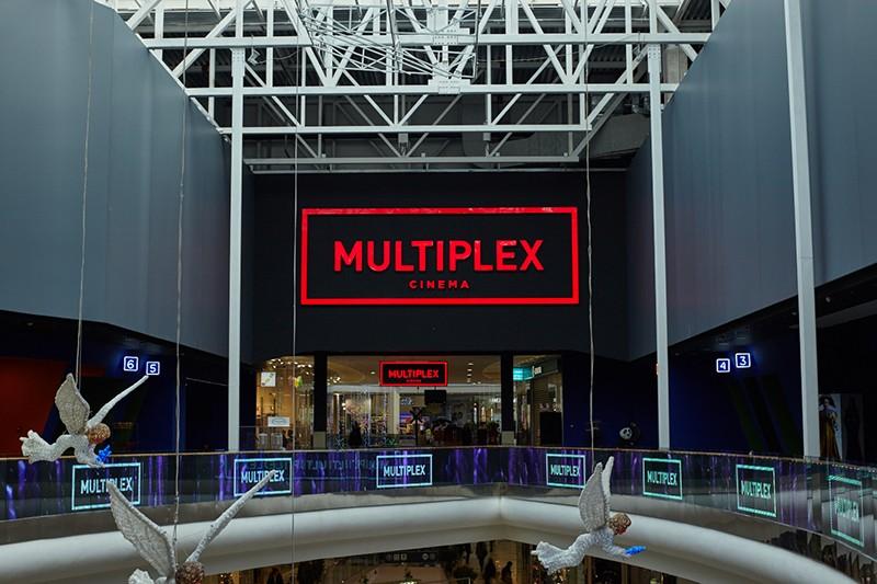 Кинотеатр MULTIPLEX в SkyMall Киев